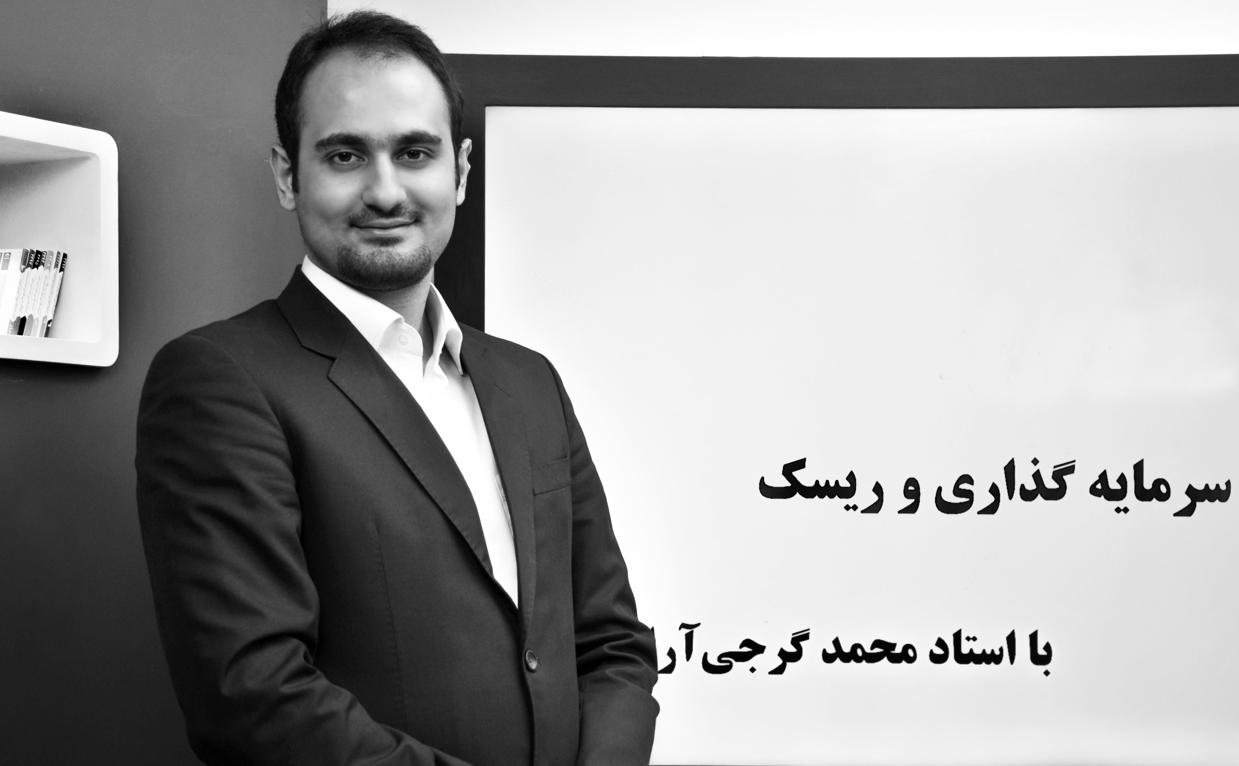 استاد محمد گرجی آرا