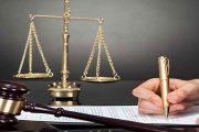سرفصلهای آزمون قضاوت