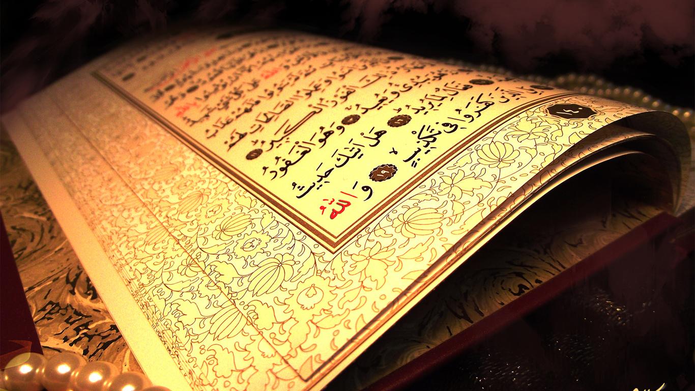 زمان برگزاري آزمون صحت حفظ قرآن مجيد