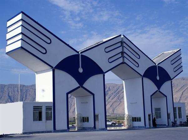فراخوان پذیرش دکتری بدون آزمون سال ۹۴: دانشگاه مراغه