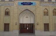 پذیرش بدون آزمون در دکتری و ارشد دانشگاه قرآن و حدیث