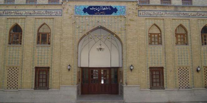 quran-hadis-660x330