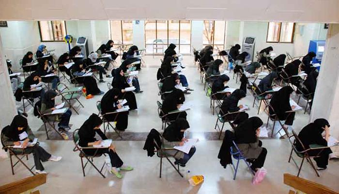 آزمون های دانشنامه تخصصی و فوق تخصصی پزشکی برگزار شد.