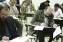 نتایج پذیرش بدون آزمون  کارشناسی ارشددانشگاه آزاد اعلام شد