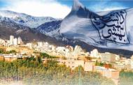 راه اندازی دوره پسادکتری زبان و ادبیات فارسی در دانشگاه شهیدبهشتی