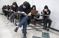 ۱۴ آبان برگزاری آزمون دکتری تخصصی پزشکی