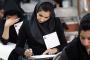 نتایج جابجایی مقاطع کارشناسی ارشد و دکتری دانشگاه آزاد اعلام شد