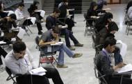 نحوه محاسبه امتیازات آموزشی و پژوهشی در کنکور دکتری اعلام شد