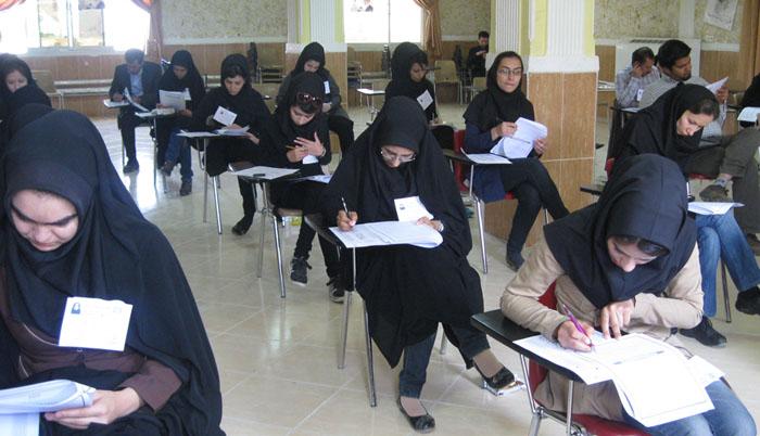 ثبت نام آزمون های ارشد و دکتری پژوهشی دانشگاه آزاد تمدید شد
