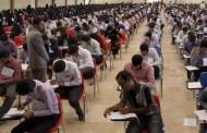 زمان دریافت کارت آزمون دکتری ۹۵ دانشگاه آزاد اعلام شد