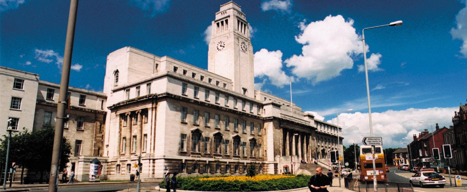 تحصیل در دانشگاه لیدز انگلیس