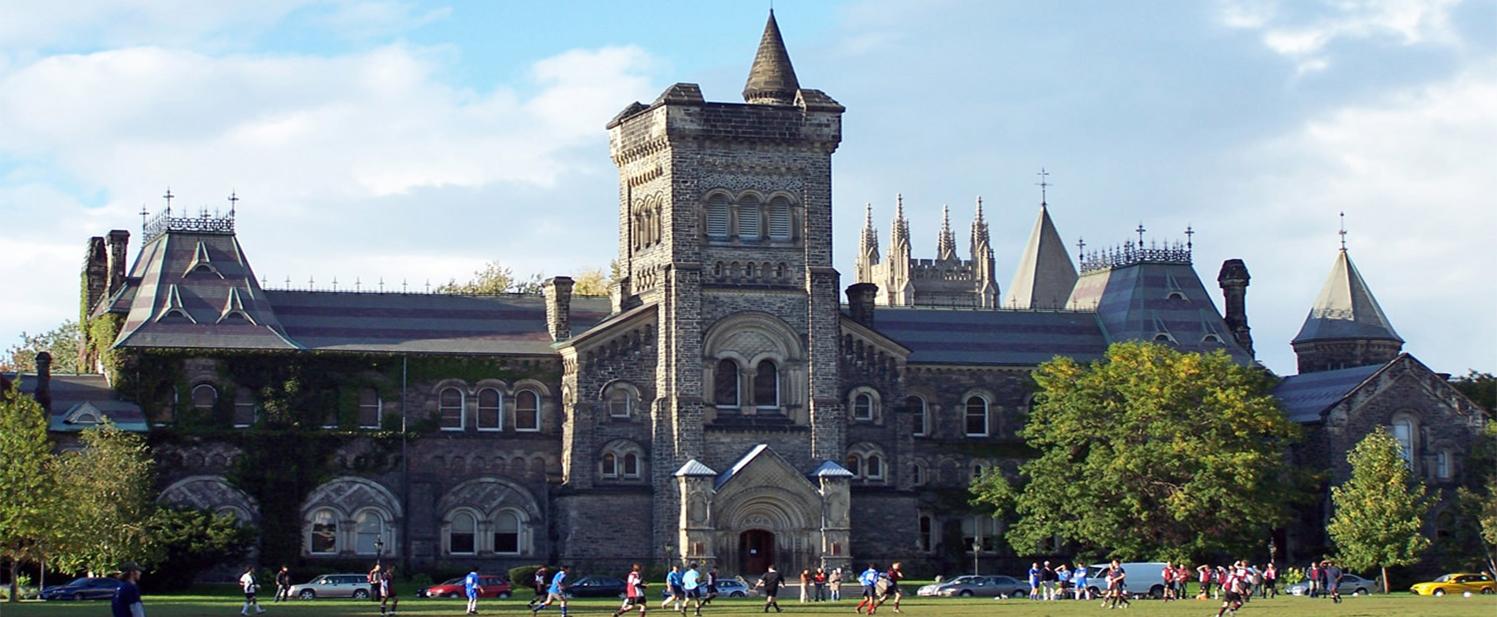 تحصیل در دانشگاه تورنتو کانادا