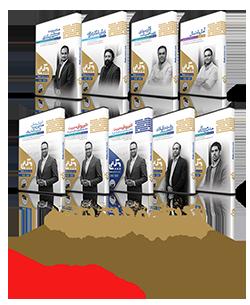پکیج مدیریت برای گرایش های مدیریت مالی و مالی