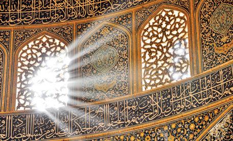 منابع مجموعه الهیات و معارف اسلامی (2) براساس دفترچه آزمون سال 96