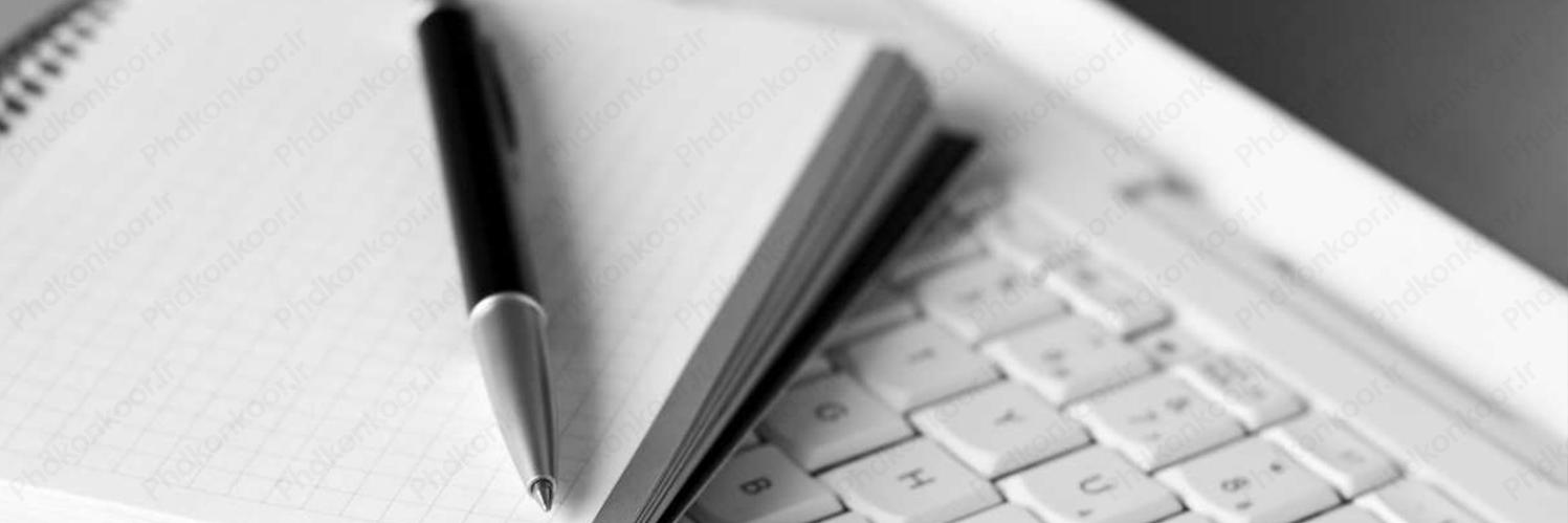 نحوه آدرس دهی مقالات مستخرج از پایان نامه